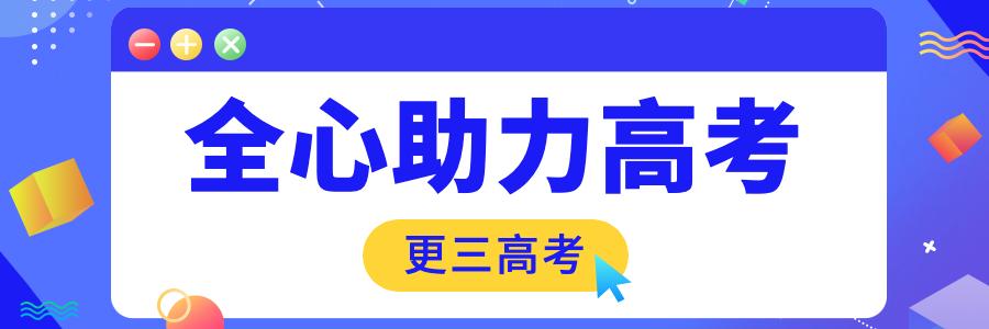 资讯新闻通知弹窗公众号首图 (1).png